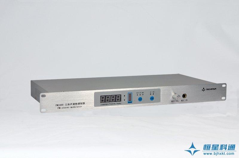 FM1600立体声调频调制器