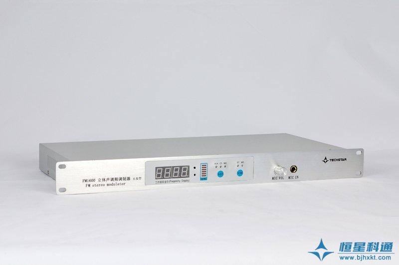 FM1600F调频调制光发一体机