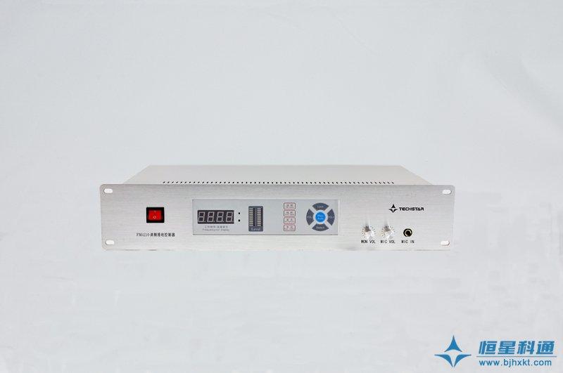 调频接收控制器