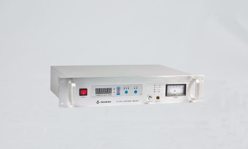 HX-2800光纤同步调频广播发射机