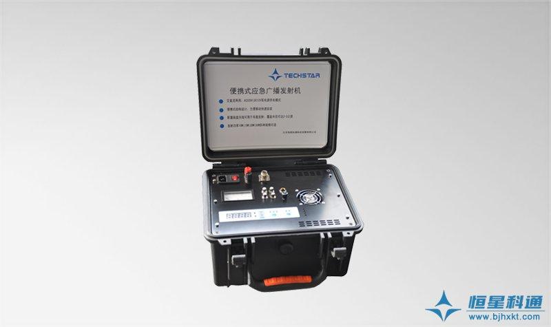HX-2000S便携式车载调频发射机