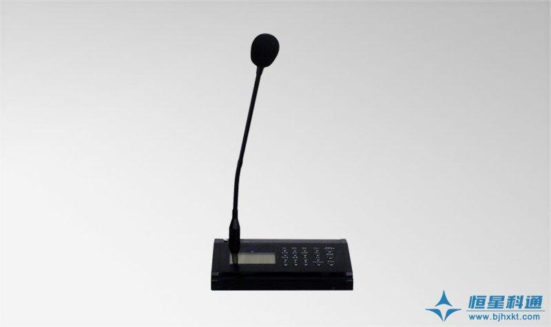 IP网络广播寻呼话筒