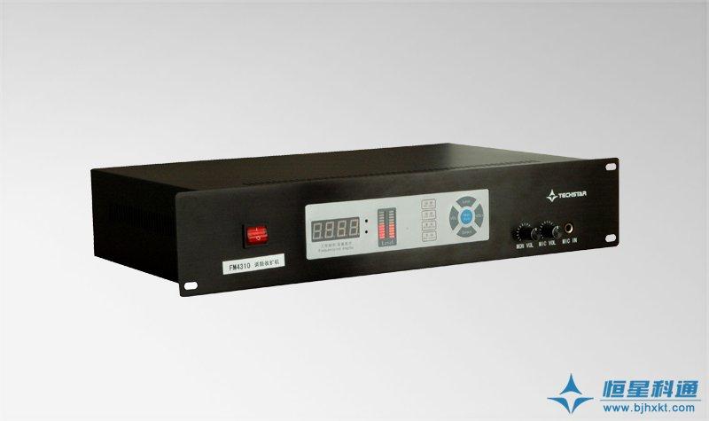 FM4310室内调频扩大机