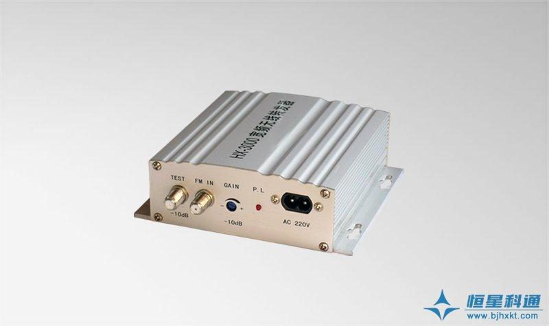 HX-3000宽频无线转发器