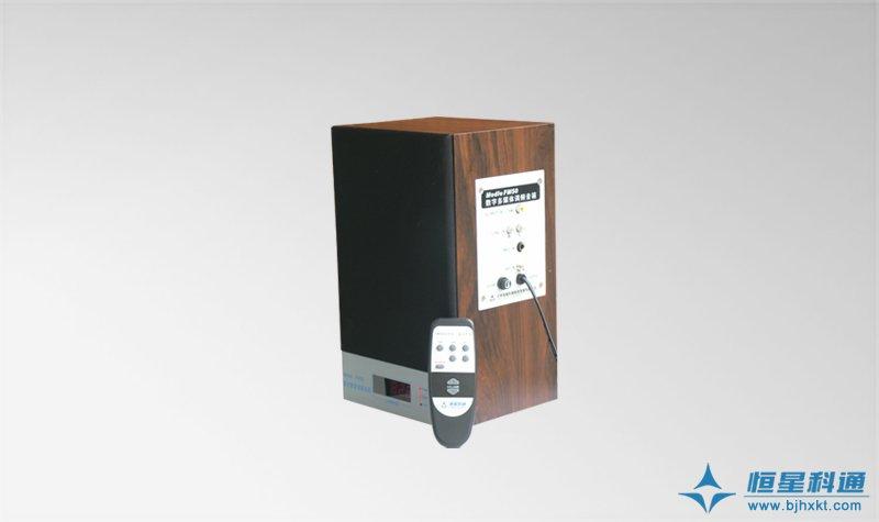 FM50/FM50Z室内多媒体调频音箱
