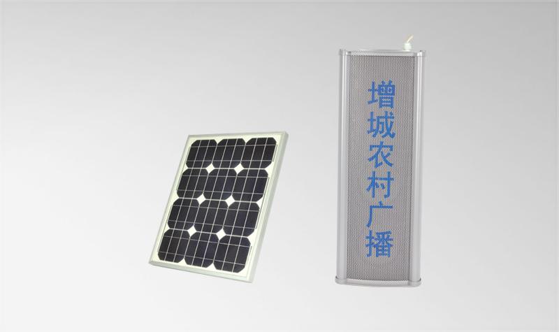 FM75S太阳能应急广播音柱