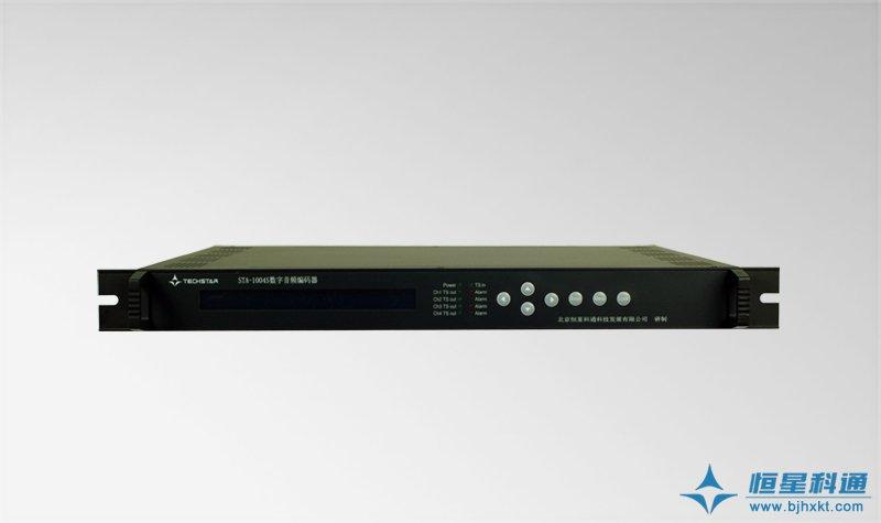 STA-1004S数字音频编码器