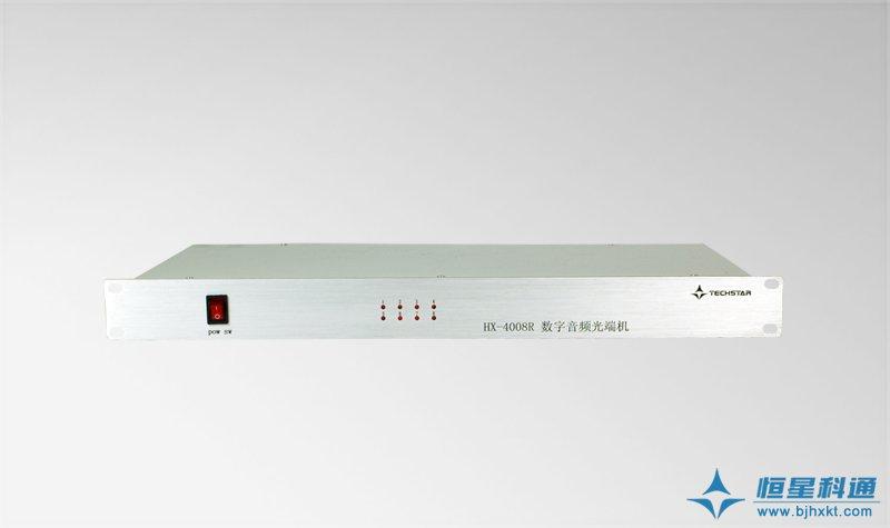 HX-4008R数字音频光端机
