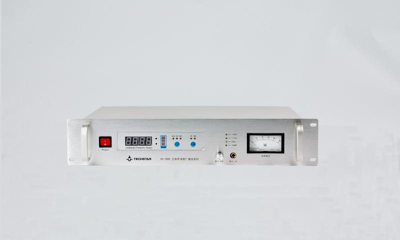 HX-2000调频广播发射机