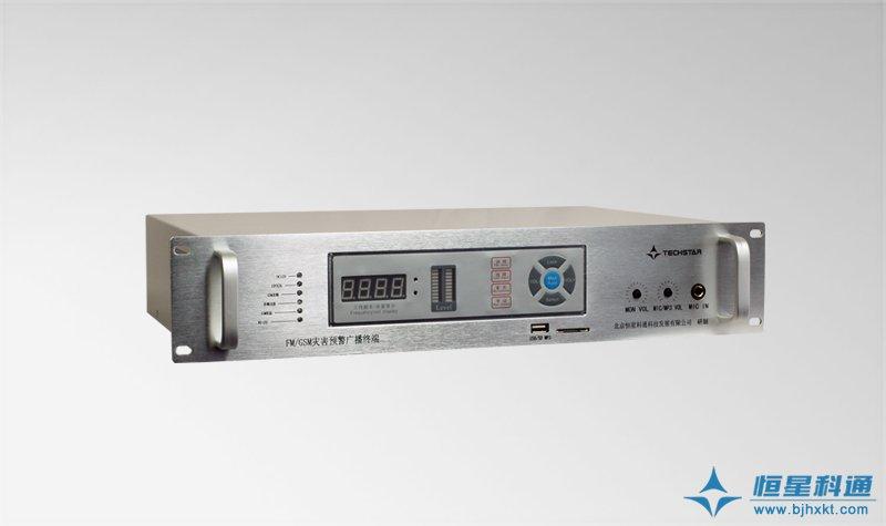 HX-5200FM/GSM应急预警广播终端