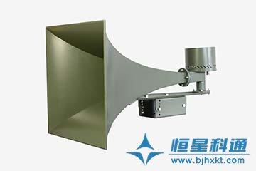 HT-300大功率号角扬声器