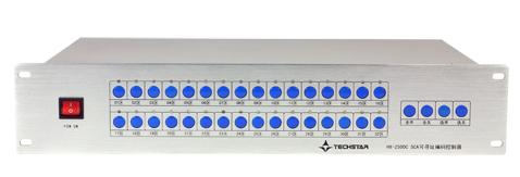 能编码控制主机(HX-2500C)