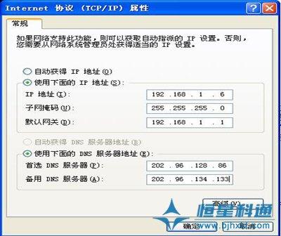 IP网络广播背景音乐广播系统