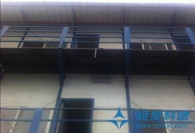 中铁苹果园交通枢纽工地调频广播设备