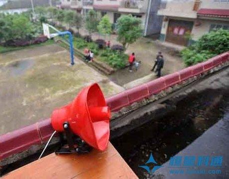 北京京郊农村再现宣传大喇叭
